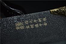 02098  (秦汉唐宋元明清)7件套