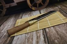 02259小厨刀