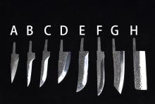 02902 剔骨刀刀条